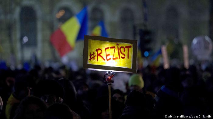 румъния протест