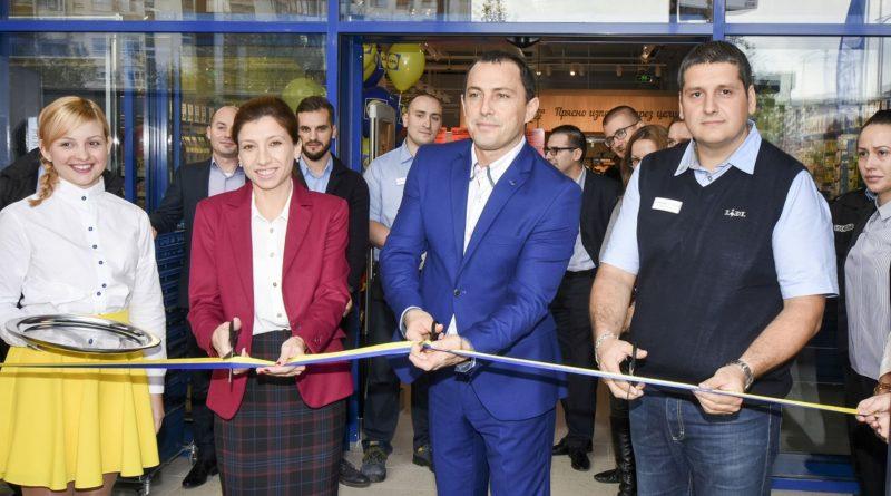 Oficialno otkrivane Nov Lidl Plovdiv