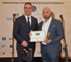 Награда Корона Пловдив