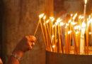 Почитаме Св. Сава