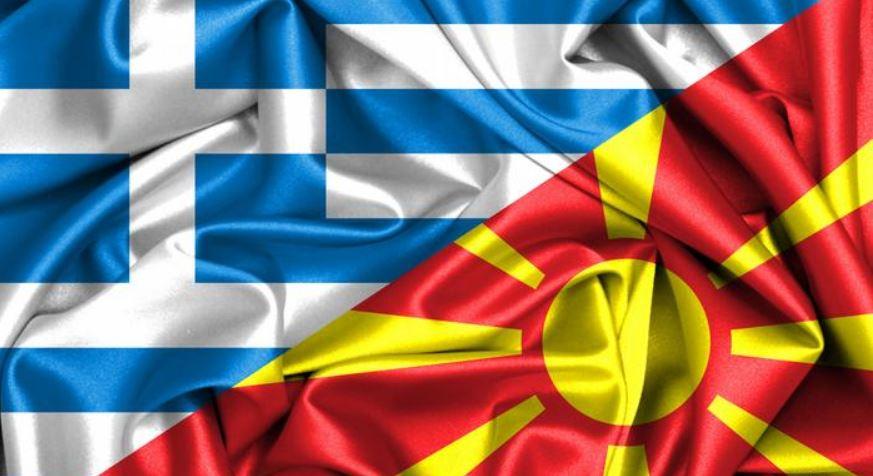 makedonia-gartsia