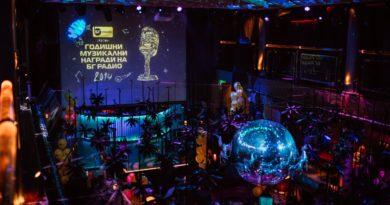 БГ РАДИО представя: Номинации за Годишни Музикални Награди 2019