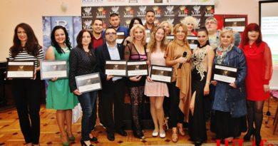 Връчиха годишните медийни награди