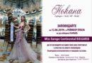 Miss Europe Continental BULGARIA за пръв път в България