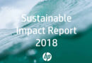 HP разкрива смели нови решения за задвижване на кръгова икономика с ниско ниво на емисии