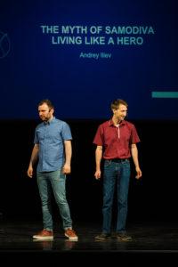Андрей и Стоян