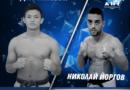 Ники Йоргов се изправя срещу един от 100-те най-добри киокушин бойци в света на SENSHI във Варна