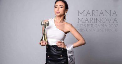 Мариана Маринова стартира кампания в подкрепа на красотата на жената и грижата за външния вид