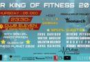 """Нагласен ли е конкурсът ,,Кing of fitness Bulgaria"""""""