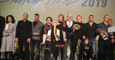 """Министър Кралев участва в церемонията по връчване на наградите """"Златен пояс"""""""