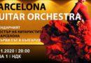 Barcelona Guitar Orchestra за първи път ще посети България