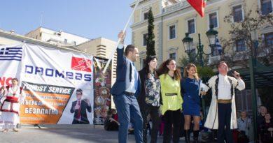 Мега събор обединява българите в Гърция