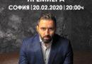 """""""Преговаряй с мен"""" на Пламен П.Попов – един нов поглед към преговорите"""