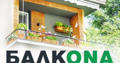 Кампанията БАЛКONA сбъдна мечтата на победителя в едноименния конкурс