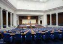Парламентът ще гласува промените в Закона за МВР