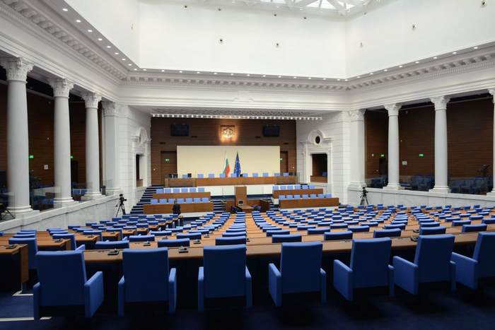 нс партиен дом парламент