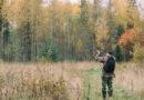 БДЗП: Измененията в Закона за лова са в разрез с редица евродирективи