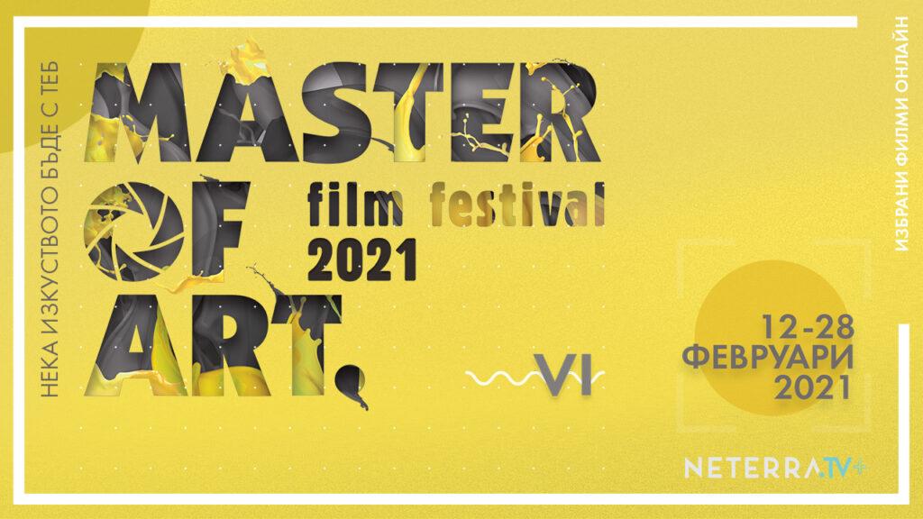 Master of Art 2021 February