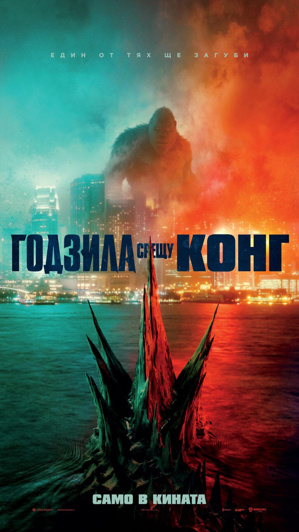 GvK-HD-Poster
