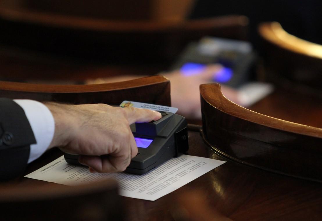 гласуване_парламент
