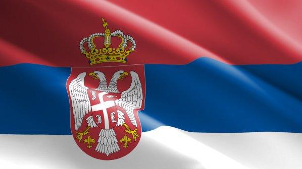знаме_сърбия