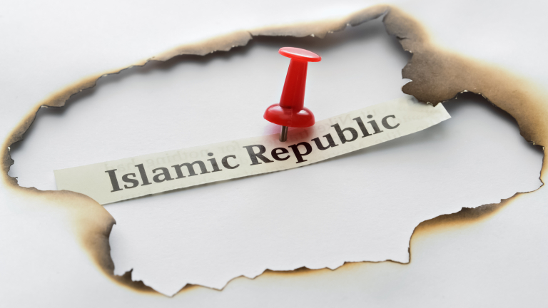 Text Islamic Republic pinned in the center of the target