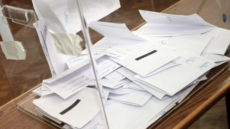 гласуване, урна
