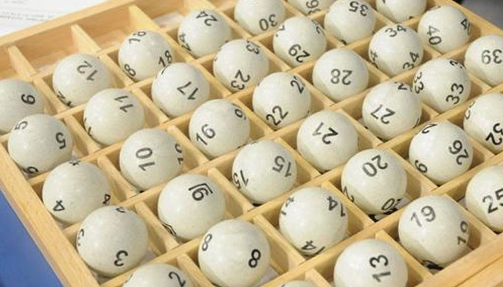 лотария