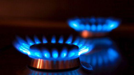 Природният газ