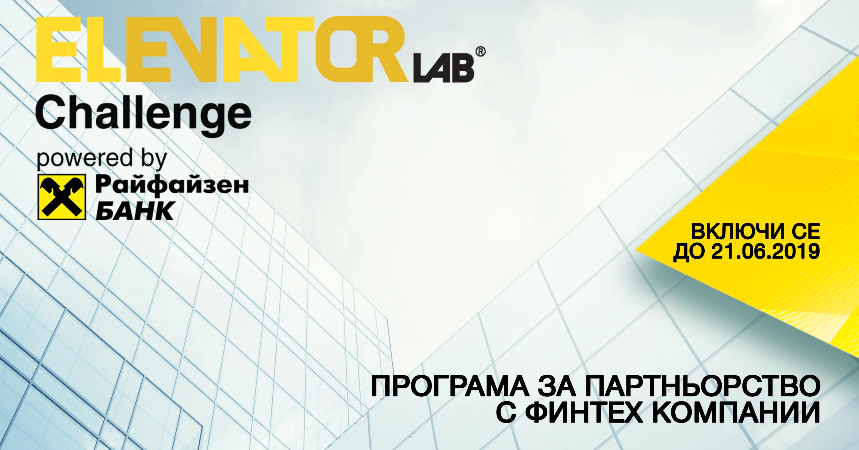 Raiffeisenbank_Elevator_Lab_KV_2