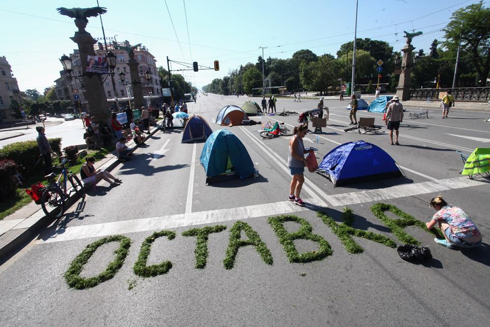орлов мост - протест