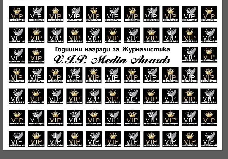 БАНЕР 27 МАЙ