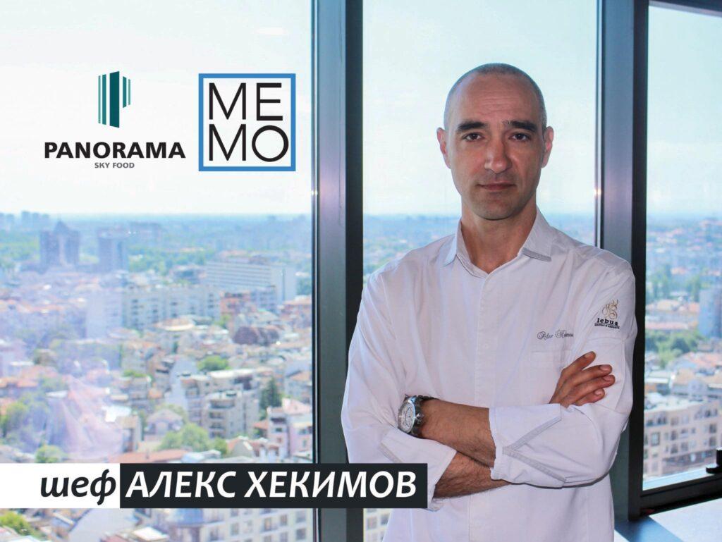 Шеф Алекс Хекимов