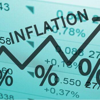 инфлация